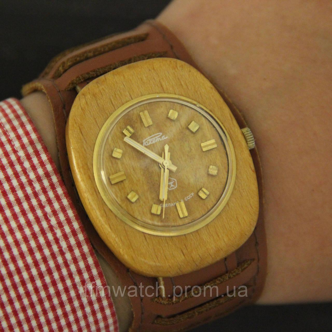 Часов желтом в стоимость корпусе ракета квартиру на часы димитровград сдам