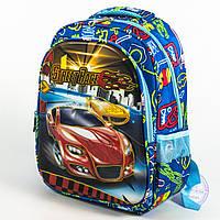 Школьный рюкзак для мальчика с 3D машиной - голубой - 121, фото 1