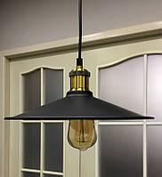 Светильник подвесной LOFT L52PB9-1 BK