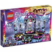 Lego Friends Поп-звезда на сцене 41105