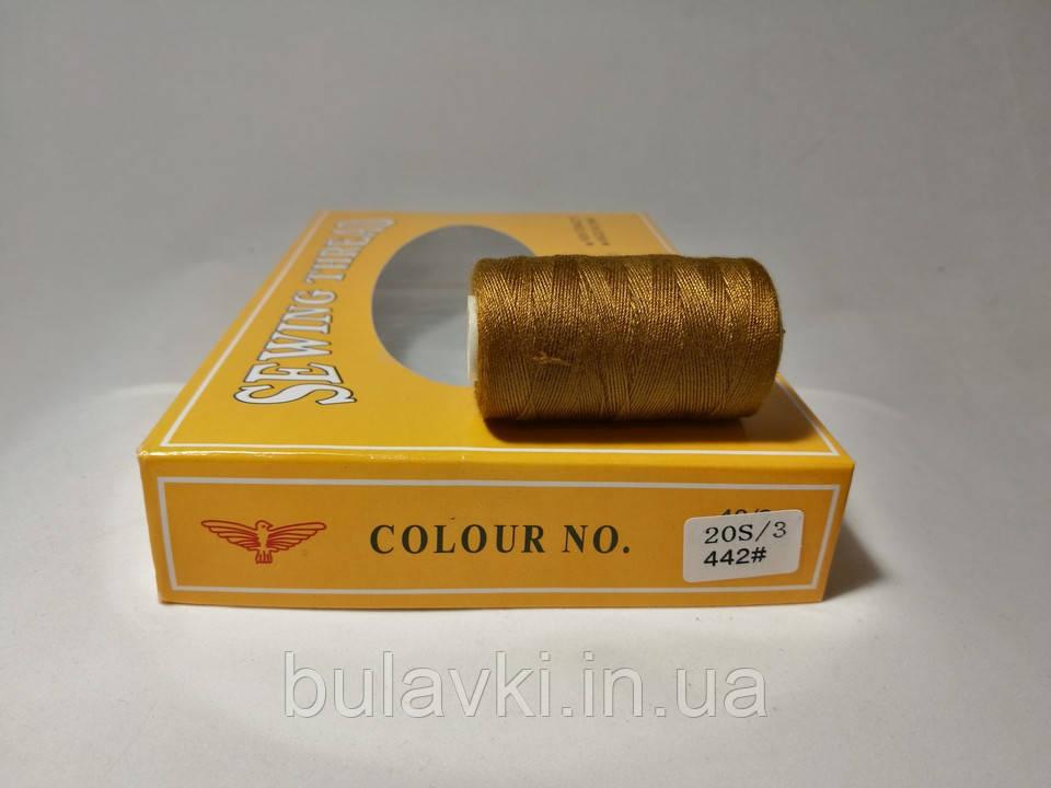Нитка джинсовая №442 упаковка 12шт