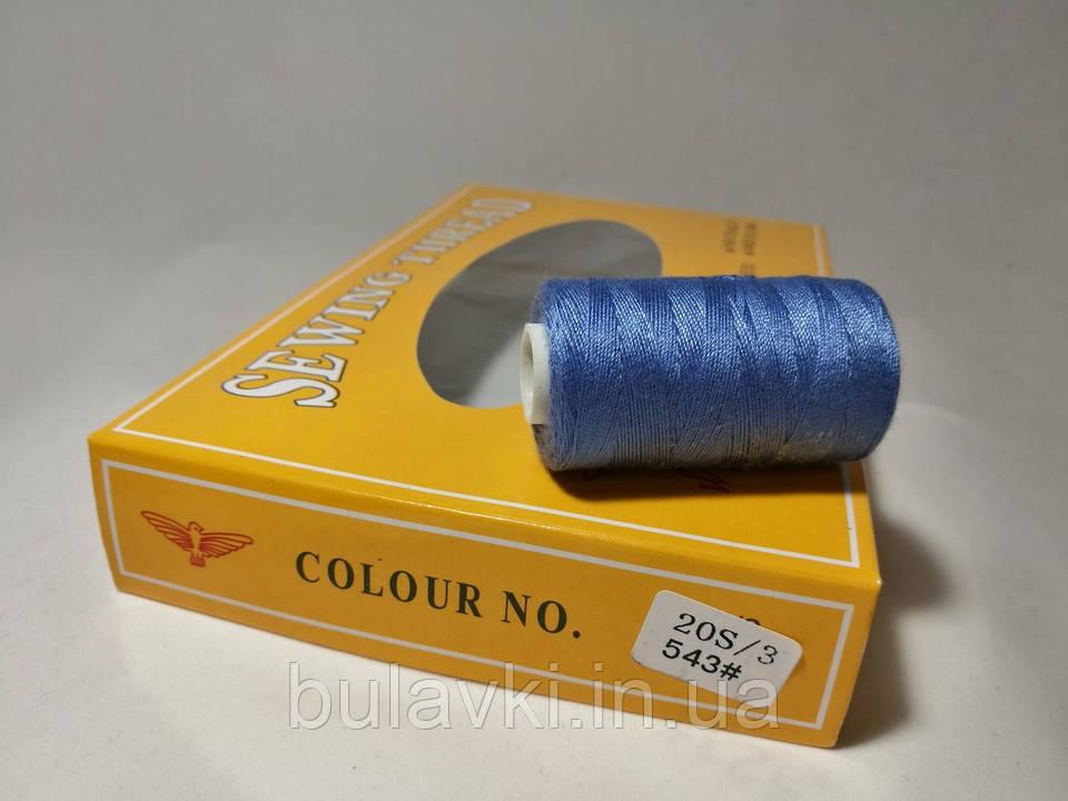 Нитка джинсовая №543 упаковка 12шт
