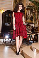 Платье  ассиметрия