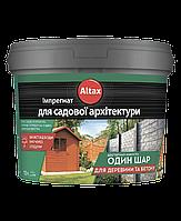 Altax - Импрегнат для садовой архитектуры