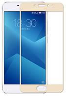 Защитное стекло для Meizu MX6 цветное Full Screen