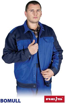 Куртка рабочая защитная BOMULL-J NG, фото 2