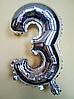 """Фольгированные шары цифры """"3"""" 35 см Серебро"""
