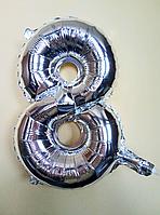 """Фольгированный шар цифра 40 см """"8"""" серебро без упаковки"""