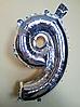 """Фольгированные шары цифры """"9"""" 16"""" (40 см) Серебро Balloons"""