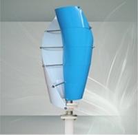 Вертикальная ветряная турбина 250W