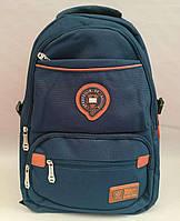 Рюкзак городской для мальчика подростка, Aolijia