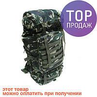 Рюкзак туристический 62*37см R17691 Хаки/туристический рюкзак