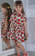 Платье для девочки Клубничка