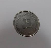 25 филс. 2005 года