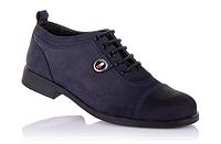 Школьная обувь для мальчика Tofino 190053