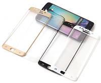 Защитное стекло 3D для Samsung Galaxy S9 G960 закаленное, фото 1