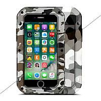 Чехол противоударный LOVE MEI Camouflage для Apple iPhone 7 Plus 5.5 Desert