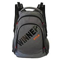 Школьный рюкзак для мальчика 372