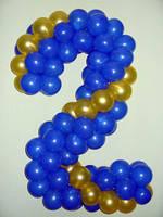 Цифра 2 из шаров латексных.
