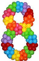 Цифра 8 из шаров латексных.