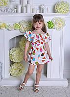 Платье для девочки Мороженки-волан