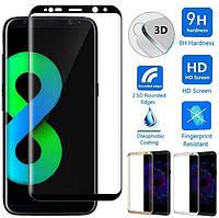 Защитное стекло 3D для Samsung Galaxy S8 цветное