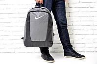 Спортивный городской рюкзак Nike, галка (серый)