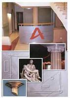 Техническая пластмасса, Акриловая пластмасса ТП-1