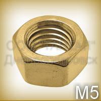Гайка М5 латунная  ГОСТ 5915-70 (DIN 934,  ISO 4032, ISO 8673) шестигранная