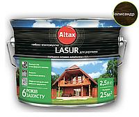 Лазурь-лак алкидный ALTAX LASUR ГЛИБОКОКОНСЕРВУЮЧА для древесины полисандр, 2,5л