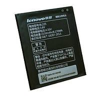 Аккумуляторная батарея для Lenovo, BL225 (1 год гарантии)