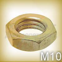 Гайка М10 латунная низкая ГОСТ 5916-70 (DIN 439, ISO 4035,4036,8675) шестигранная