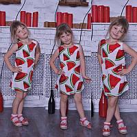 Платье для девочки Арбузики