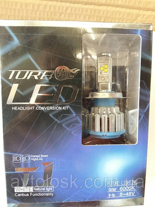LED СВЕТ Н4 Turbo led, 8-48 вольт,6000 кельвинов
