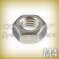 Гайка М4 латунная  ГОСТ 5915-70 (DIN 934) хромированная шестигранная