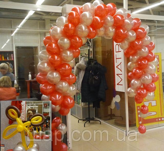 Полуарка из воздушны шариков на открытие парикмахерской - MORE шаров в Броварах
