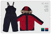 Зеленый зимний комбинезон для мальчика КС 455 ТМ Бемби