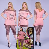 Женский комплект футболка с капри Турция. MODY 15233 Big Size. Размер 50-52.