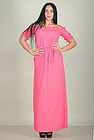 Длинное  однотонное розовое платье-крестьянка