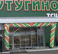 Оформление воздушными шарами арка на открытие торгового центра