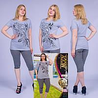 Женский комплект футболка с капри Турция. MODY 15234 Big Size. Размер 50-52.