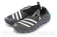 Мужские кроссовки аквашузы Adidas Jawpaw 2 grey
