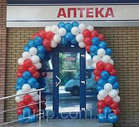 Оформление воздушными шарами открытие аптеки