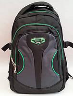 Рюкзак городской для мальчика подростка, Bisheng
