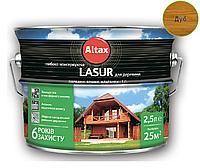 Лазурь-лак алкидный ALTAX LASUR ГЛИБОКОКОНСЕРВУЮЧА для древесины дуб, 2,5л