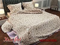 Двуспальный набор постельного белья 180*220 из Полиэстера №8545471 KRISPOL™