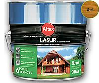 Лазурь-лак алкидный ALTAX LASUR ГЛИБОКОКОНСЕРВУЮЧА для древесины дуб, 9л