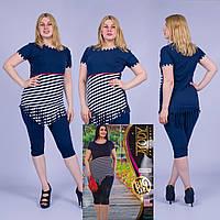 Женский комплект футболка с капри Турция. MODY 15242 Big Size. Размер 50-52.