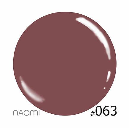 Лак Naomi CLASSIK №63, фото 2
