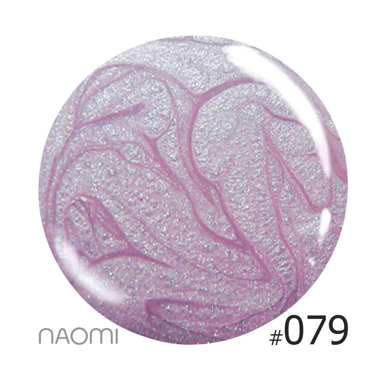 Лак Naomi CLASSIK №79